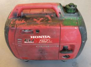 Génératrice Honda EU20i